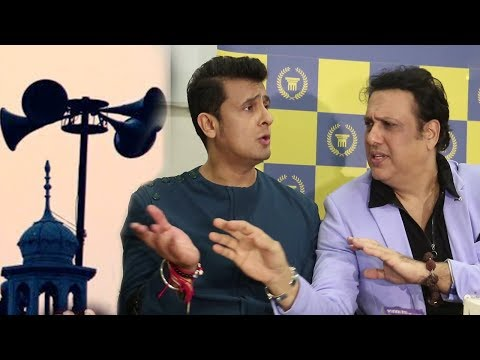 Govinda STOPS Sonu Nigam From Commenting on Azaan Controversy