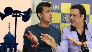 Govinda STOPS Sonu Nigam From Commenting on Azaan Controversy thumbnail
