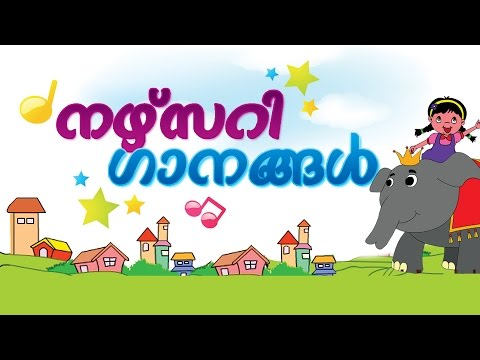Top 10 Malayalam Rhymes | Nursery Rhymes Collection vol 2