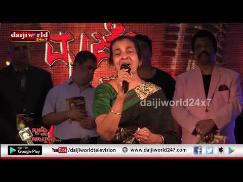 Mozo Thalo Gaithalo - Konkani Singing Reality Show│Episode 1│Daijiworld Television