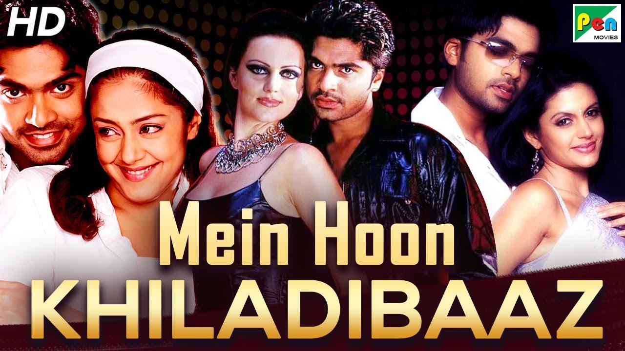Mein Hoon Khiladibaaz (Manmadhan) New Hindi Dubbed Movie | Sindhu Tolani, Silambarasan, Jyothika