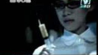 Chu Shen Ru Hua by Fahrenheit - OST The X-Family ENG&PINYIN Mp3
