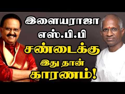 Is this the main reason for Ilaiyaraja-SPB Song Ownership Fight?