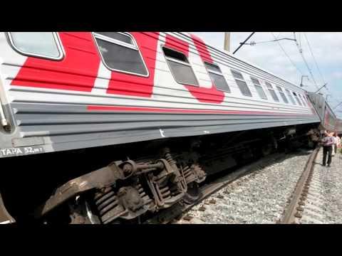 Пассажирский поезд Новосибирск Владивосток сошел с рельсов