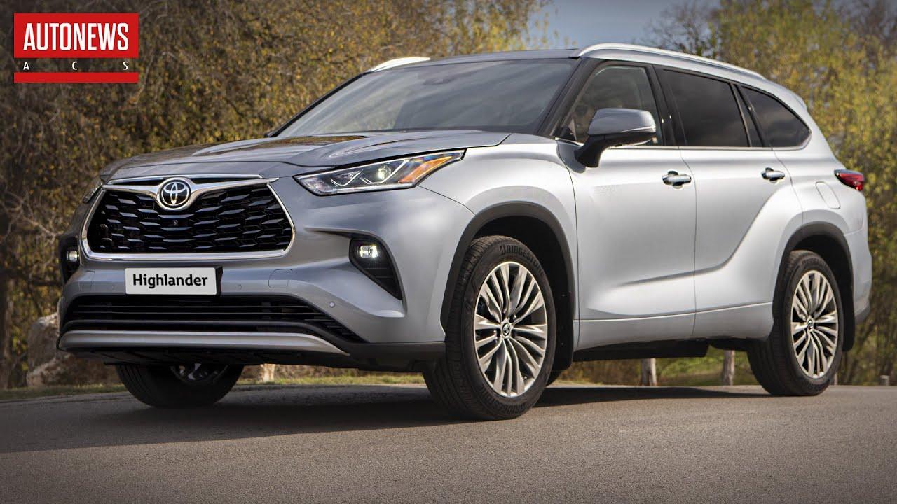 Новый Toyota Highlander (2020): цены и комплектации для России