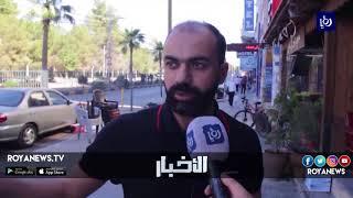 شكاوى من تراكم النفايات في شارع الجامعة بإربد - (13-7-2018)