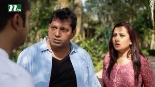 Bangla Natok - LOVE & কোং (লাভ এন্ড কোং)   Episode 01   Purnima, Mahfuz, Sabila   Drama & Telefilm