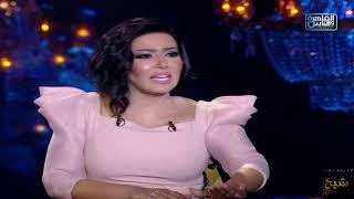 بالفيديو- سمية الخشاب بالمستندات: أحمد سعد كاذب ولم أستولى على شقتهرحيم ترك