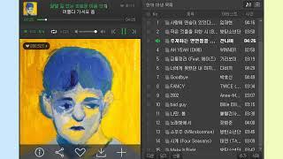 멜론 음악 2019년 5월 23일 4주차 실시간 차트 top30  최신 가요 광고