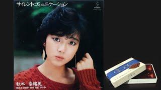 [HD・HQ] 1982.10.10 シングル 1982.12.16 アルバム The 20th Anniversary 作詞:亜蘭知子 作曲:A.MacGrory 編曲:入江純 先の「CHINA」の件とは異なり、曲別 ...
