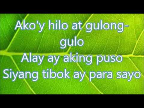 (LYRICS) Sana Kung Pwede Lang by Juan Karlos Labajo