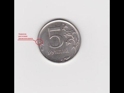 Монеты современной России, стоимость, каталог - ценник