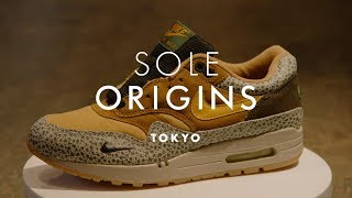 Tokyo\'s Most Sought After Sneakers I Sole Origins