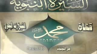 الشيخ زيد البحري  توحيده عليه السلام في ركعتي الطواف