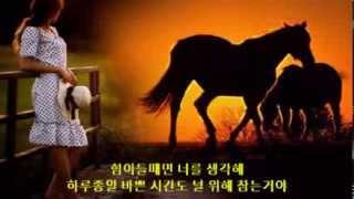 유상록 - 아모르