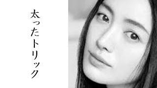 ドラマも決まっている仲間由紀恵が太って見える?! 【チャンネル登録】...