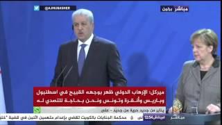 مؤتمر صحفي للمستشارة الألمانية أنغلا ميركل ورئيس الوزراء الجزائري عبد المالك سلال