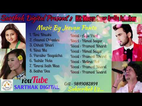 New Modern Song 2018/2075 - Audio Jukebox - Anju Pant, Pramod Kharel, Jeevan Panta, Melina Rai