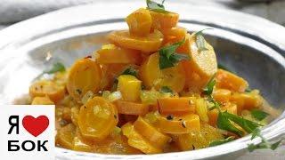 Постное блюдо из моркови. Тушеная морковь.