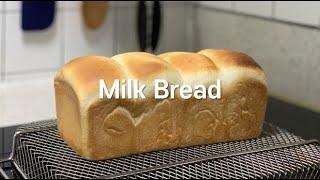 타버린 우유식빵(•́д•̀) | 홈베이킹 Vlog  |…