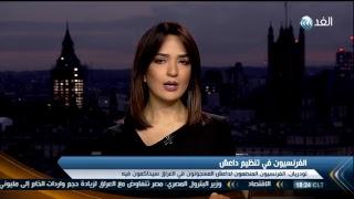 Alghad TV LiveStream  البث المباشر لقناة الغد