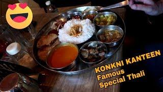KonKni Veg Thali | KOKNI KANTEEN | GOA | 1972 | VBO Life | 2018