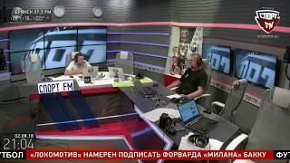 Илья Вдовин - глава Федерации скейтбординга России в Top Sport. 02.08.18