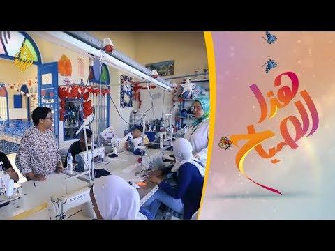 دارنا.. جمعية خيرية لإيواء الأطفال المشردين بالمغرب  - 12:54-2019 / 5 / 24