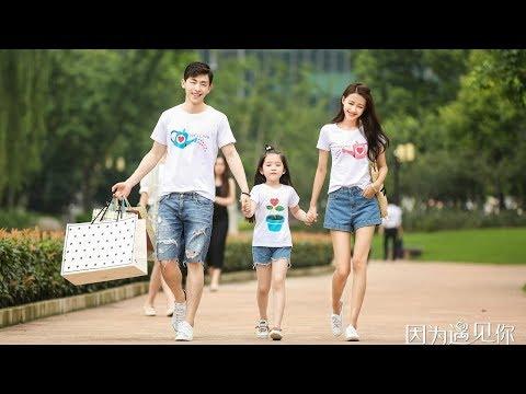deng lun and sun yi dating