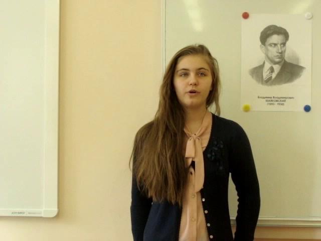 Изображение предпросмотра прочтения – екатериналевашова читает произведение «Ты» В.В.Маяковского