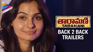 Taramani Telugu Movie Back 2 Back Trailers | Anjali | Andrea Jeremiah | Telugu Movie Trailers