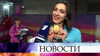 Россиянка Мария Ласицкене взяла «золото» впрыжках ввысоту наЧемпионате мира вЛондоне.
