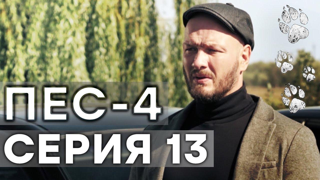 Фильмы и сериалы списки лучших фильмов и сериалов КиноПоиск