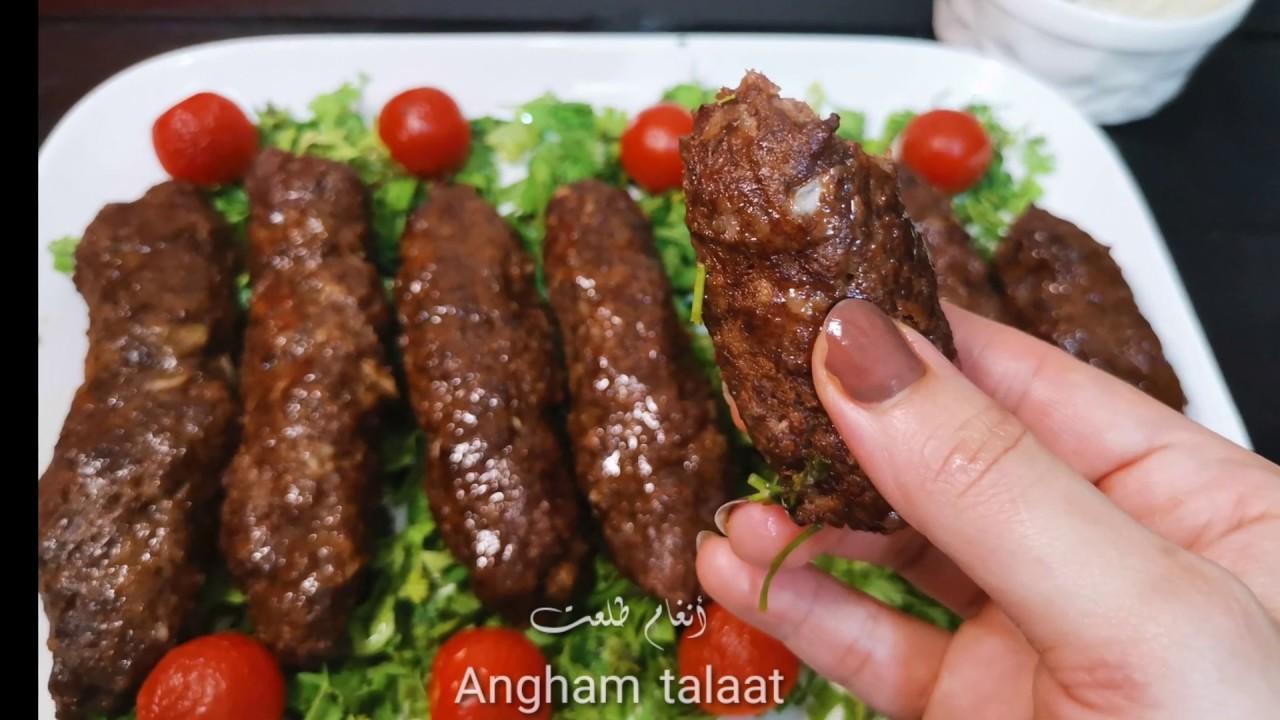 كفته اللحمة في الفرن بطريقة مميزه🔥🔥 Angham talaat