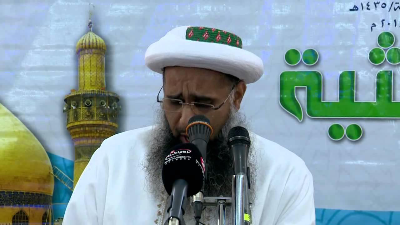كلمة الشيخ محلم حكيم الدين ممثل طائفة البهرة:: مهرجان الغدير العالمي الثالث 1435 هــ
