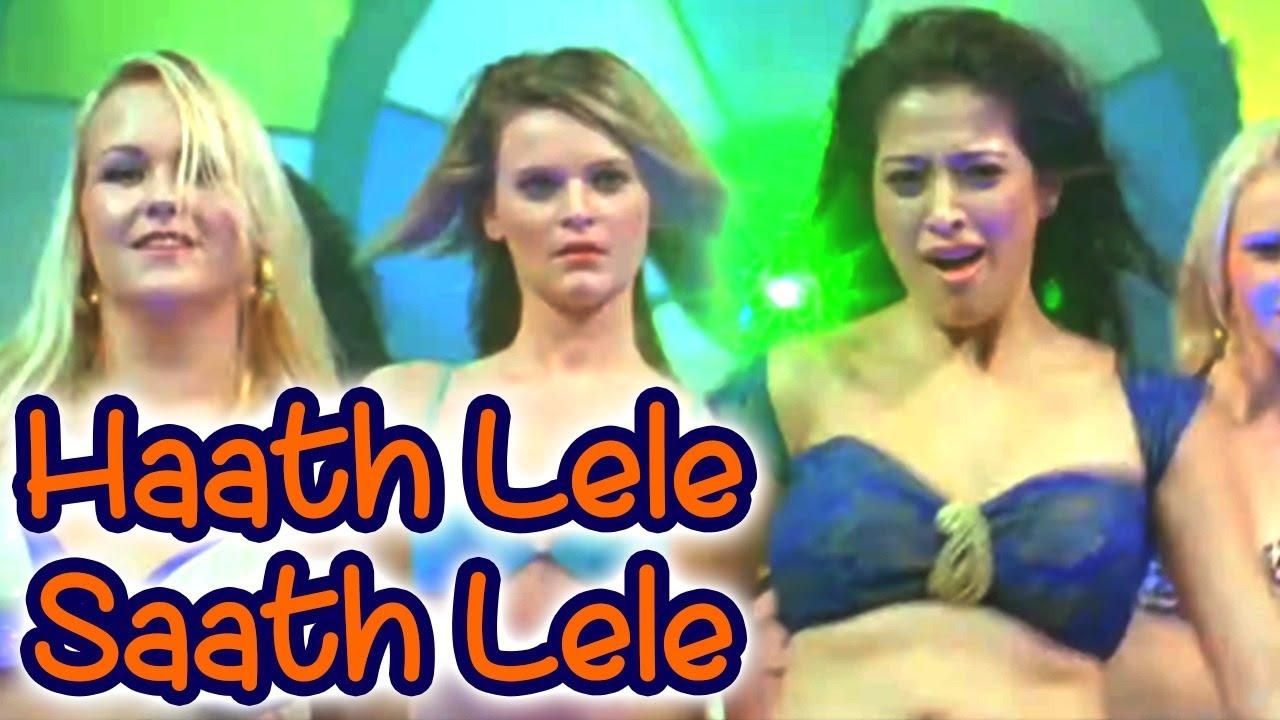 Haath Lele Saath Lele | Mayamohini (2018) | Dileep, Laxmi Raai