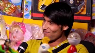 Eid Amad Episode 02 - 1394 - TOLO TV /  عید آمد قسمت دوم - طلوع