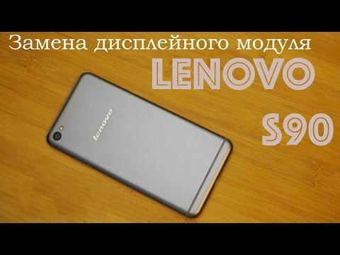 Замена дисплея Lenovo S90\ replacement lcd lenovo s90