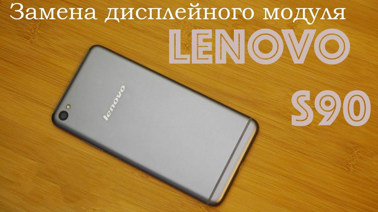 lenovo s960 замена дисплея - YouTube