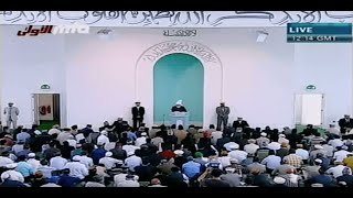 Friday Sermon 13 November 2009 (Urdu)