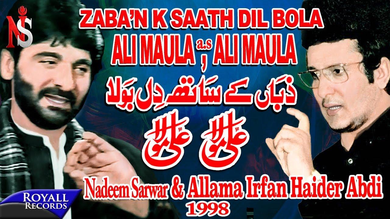 Nadeem Sarwar - Ali Maula Ali Maula 1998