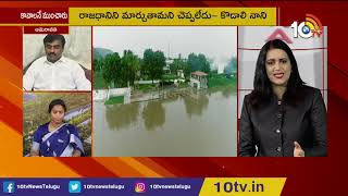 కావాలనే ముంచారా..? | Big Debate on Amaravati Floods Controversy | Big 7 @ 7PM  News
