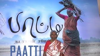 Tamil New Movie 2015 | Paatti |Tamil Latest Movies 2015 New Releases hd