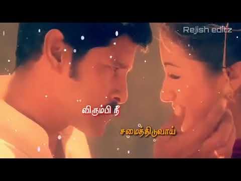 Samy 1  ivanthana song