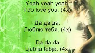 Тина Кароль / Tina Karol - Пупсик / Pupsik (Lyrics + English Translation)