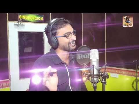 Shibar Dhamke Jaaa Sambalpuri Bolbam Song2018