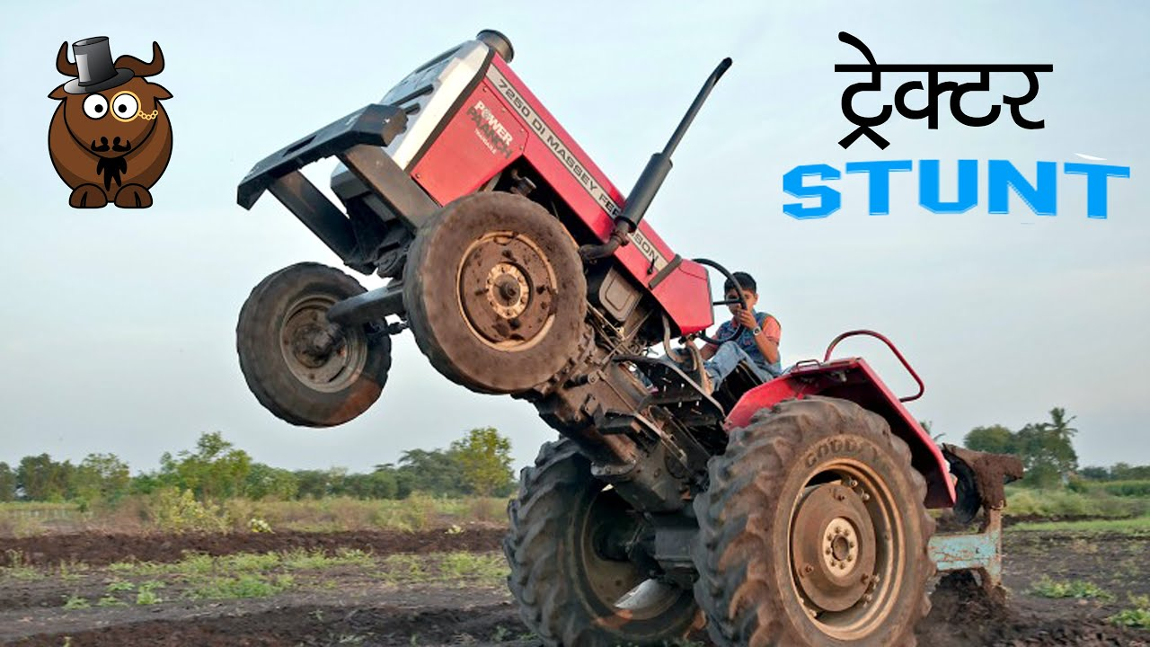 ULTIMATE TRACTOR STUNT - BEST TRACTOR STUNT IN INDIA, TOP TRACTOR STUNT, PERFECT TRACTOR STUNT
