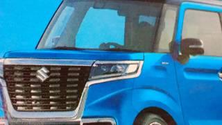 スズキ自動車 スペーシアカスタムHabrid GSのチラシ広告を見て見た‼️‼️チャンネル登録をお願い致します‼️‼️‼️ thumbnail