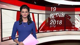 BBC Tamil TV News - Pre-monsoon rain threatens Rohingyas | with Aishwarya