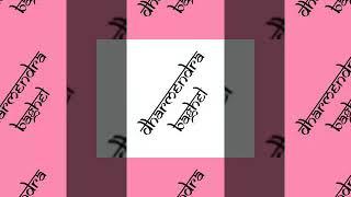 DOORIYAN (Full Song) Guri _ Latest Punjabi Songs 2017 _ Geet MP3_Full-HD